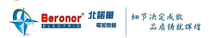 Shenyang North Noor Electric Co., Ltd.